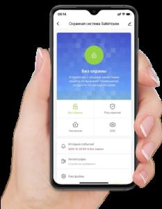 Приложение Smart life для охранной GSM+WIFI сигнализации SafeHouse